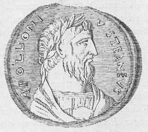Pièce à l'effigie d'Apollonius de Tyane
